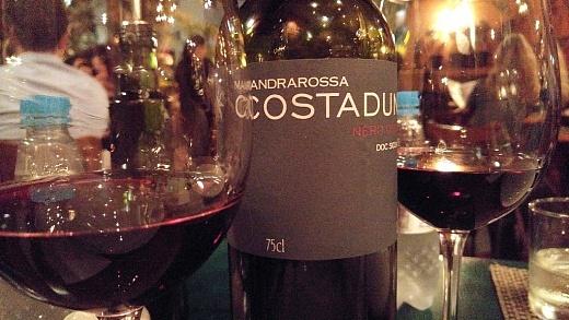 Mandrarossa Costadune Nero d'Avola 2012