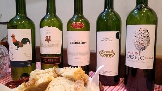 Vinhos Merlot