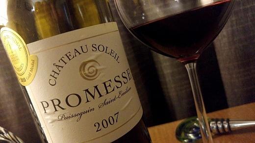 Château Soleil Promesse 2007