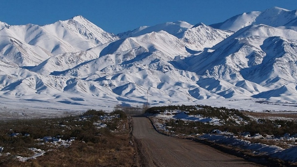 Cordon del Plata, Mendoza, Argentina
