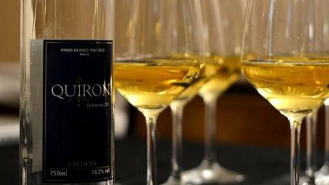 Cattacini Quiron 2014 - Viva o Vinho