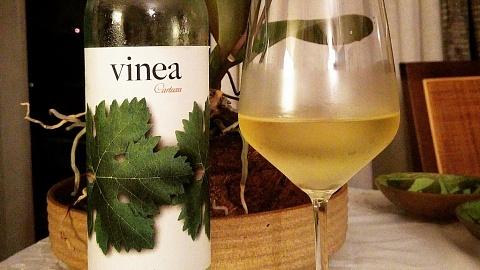 Vinea Cartuxa 2014 - Viva o Vinho