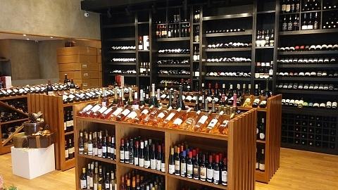 Loja World Wine Vila Nova Conceição