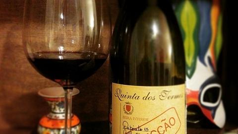 Quinta dos Termos 2013 - Viva o Vinho
