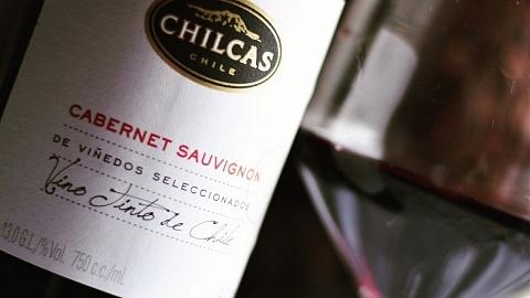 Chilcas Cabernet Sauvignon 2015 - Viva o Vinho