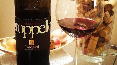 Groppello Garda D.O.P. Classico 2015 - Viva o Vinho