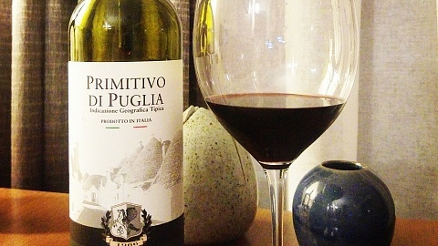 Primitivo di Puglia IGT Le Madie 2015 - Viva o Vinho