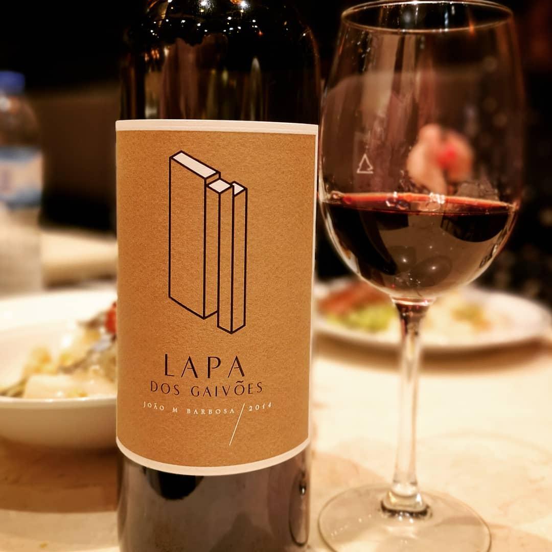 Lapa dos Gaviões 2014 - Viva o Vinho