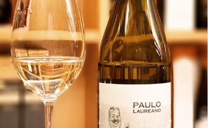 Paulo Laureano Branco 2018